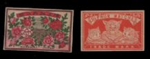 Collectible match box labels CHINA or JAPAN patriotic #604